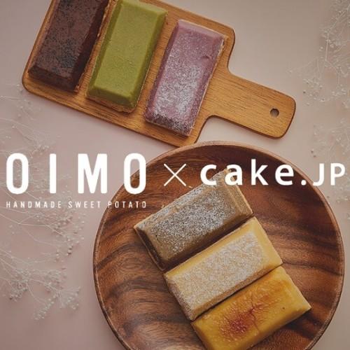 生スイートポテト専門店OIMOの 『生スイートポテト』