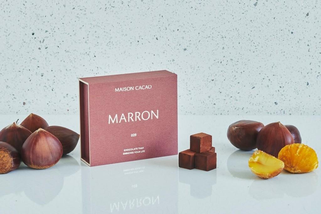 アロマ生チョコレート MARRON