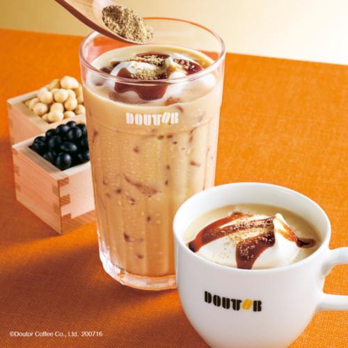 ドトールコーヒー きなこ豆乳ラテ