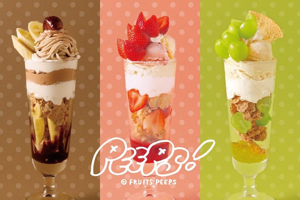 FRUITS PEEPS