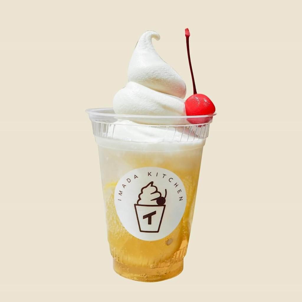 イマダキッチン ぷるぷるクリームソーダ