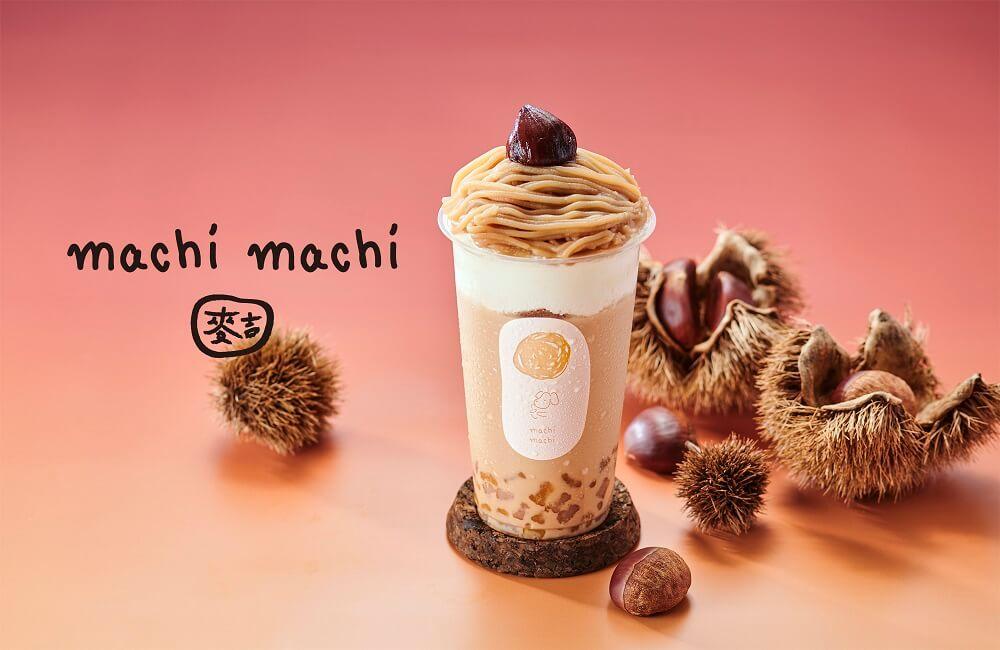 machimachi モンブランチーズミルクティー