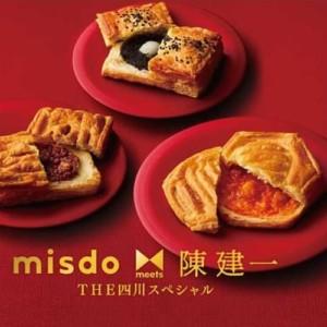 misdo meets 陳建一 THE四川スペシャル
