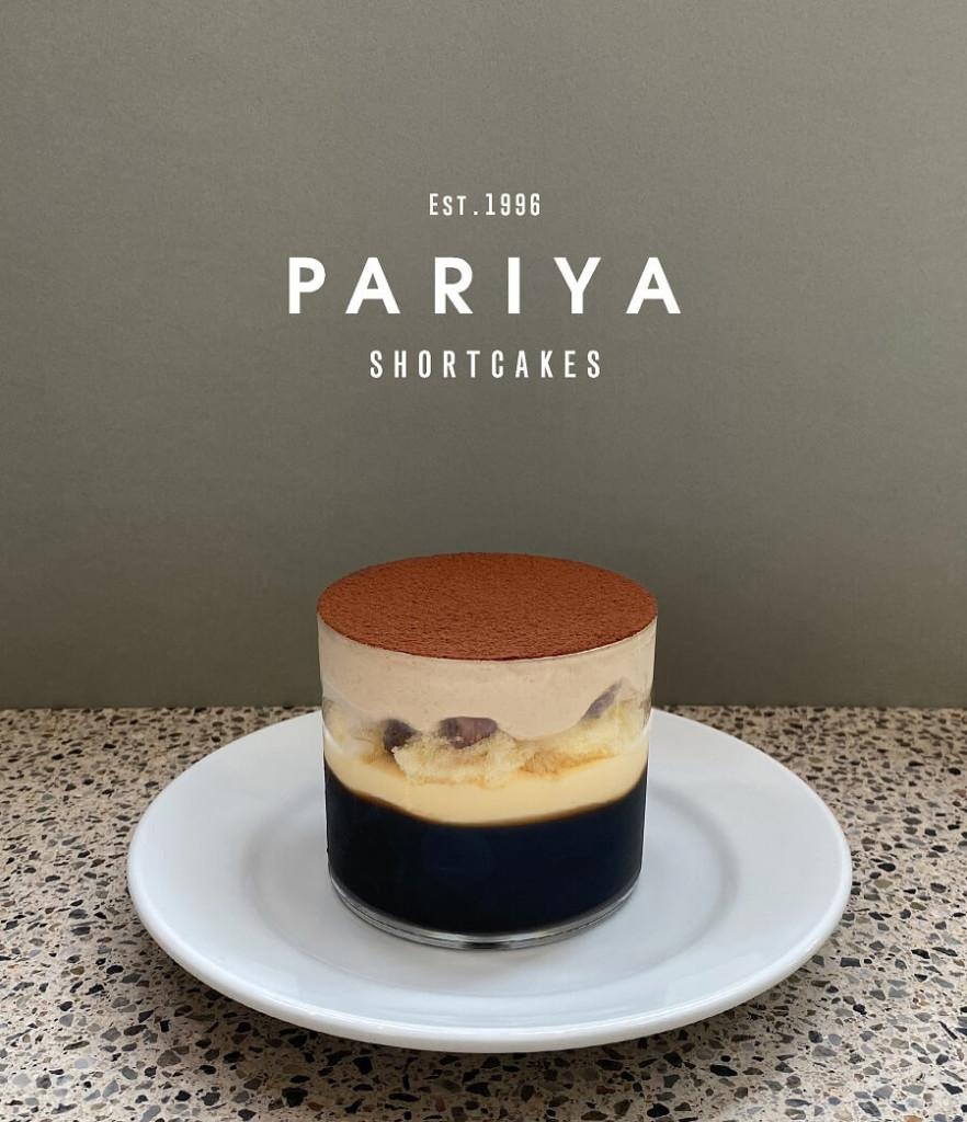 パリヤ ティラミスコーヒーゼリー