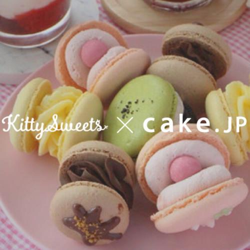 Kitty Sweetsのトゥンカロン