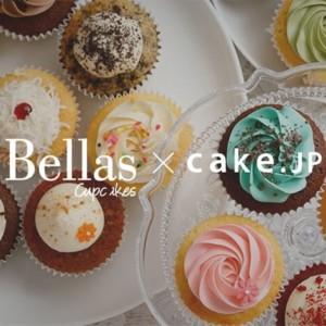 【通販】幸せを運ぶベラズカップケーキの「フローラルバースデーボックス」がCake. jpに登場