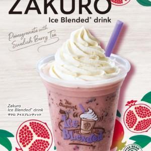 【新作】コーヒービーン&ティーリーフでザクロアイスブレンディッド発売!酸味と甘みがマッチ