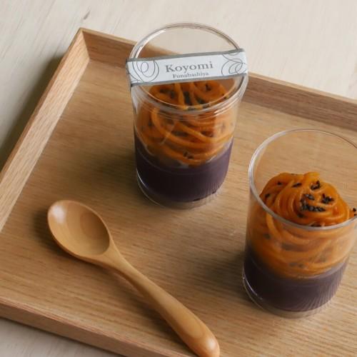 船橋屋こよみ 紫芋と南瓜のモンブラン