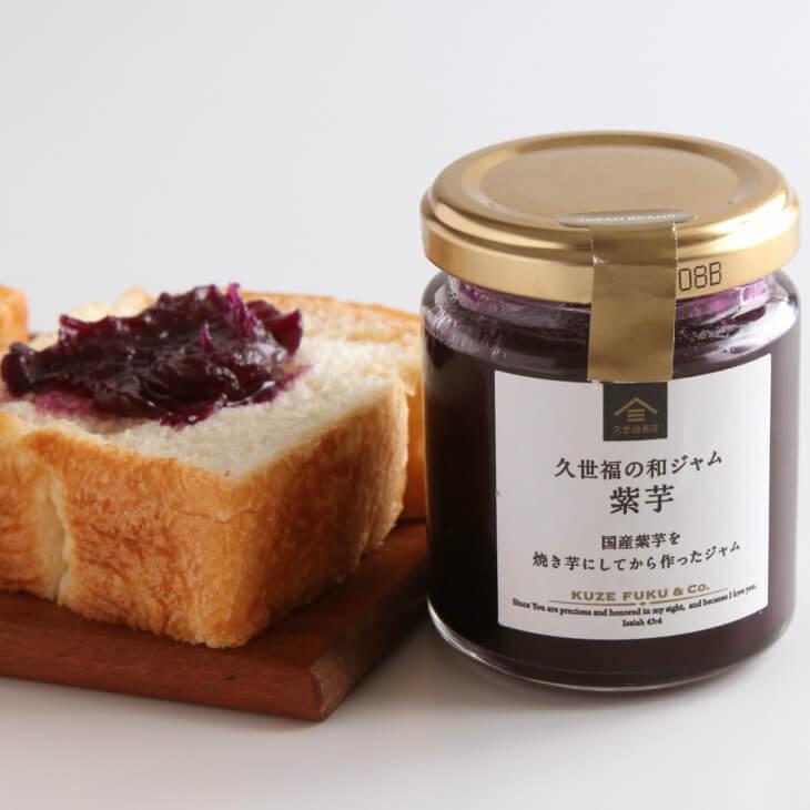 久世福の和ジャム 紫芋