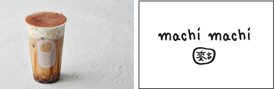 machimachi 『黒糖チーズミルクティー』