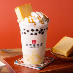 【新作】台湾甜商店でしっとり濃厚な「甜カステラ」と「甜カステラチーズスムージー」発売!