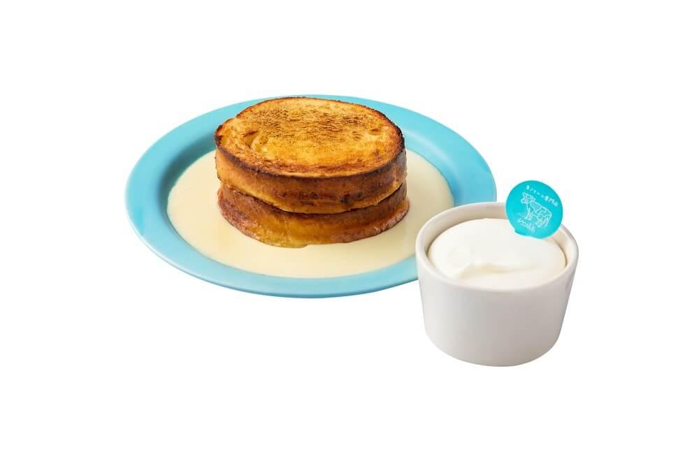 吉祥寺コロニアルガーデン 究極の生クリームとラウンド食パンのフレンチトースト