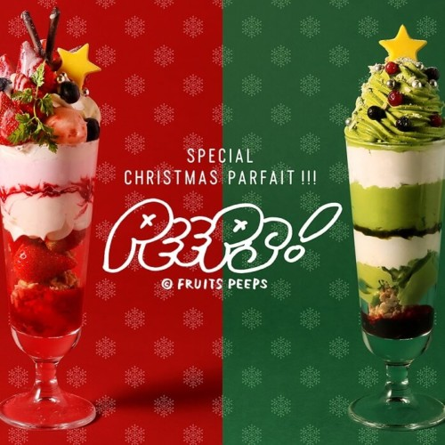 FRUITS PEEPS クリスマスパフェ