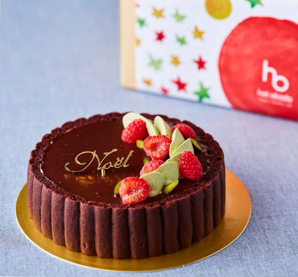 hal okada vegan sweets lab ピスタチオとフランボワーズのショコラ・ド・ノエル