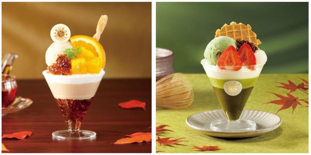 くら寿司 『紅茶とオレンジのパフェ』『抹茶とホワイトチョコのパフェ』