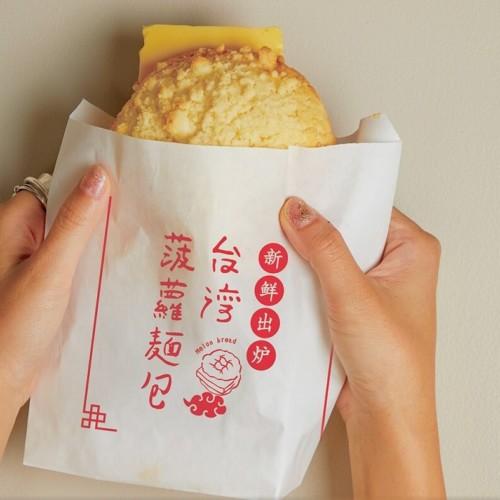 『台湾メロンパン』