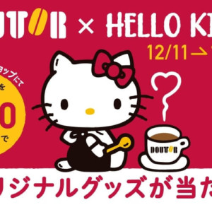 DOUTOR × HELLO KITTY