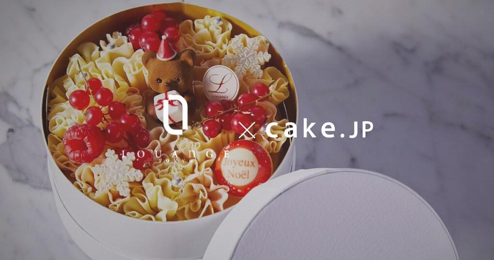 LOUANGE TOKYO Cake.jp
