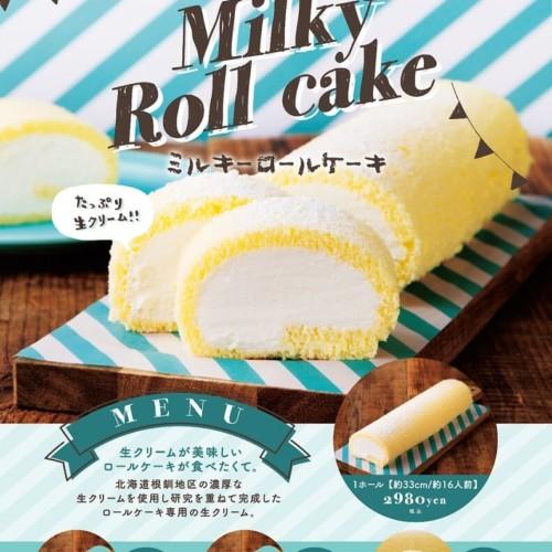 MILK ミルキーロールケーキ