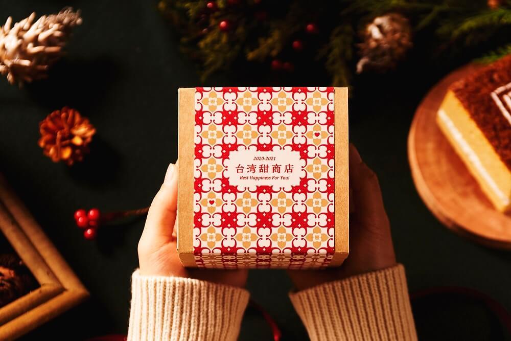 台湾甜商店 甜黒糖クリームカステラ