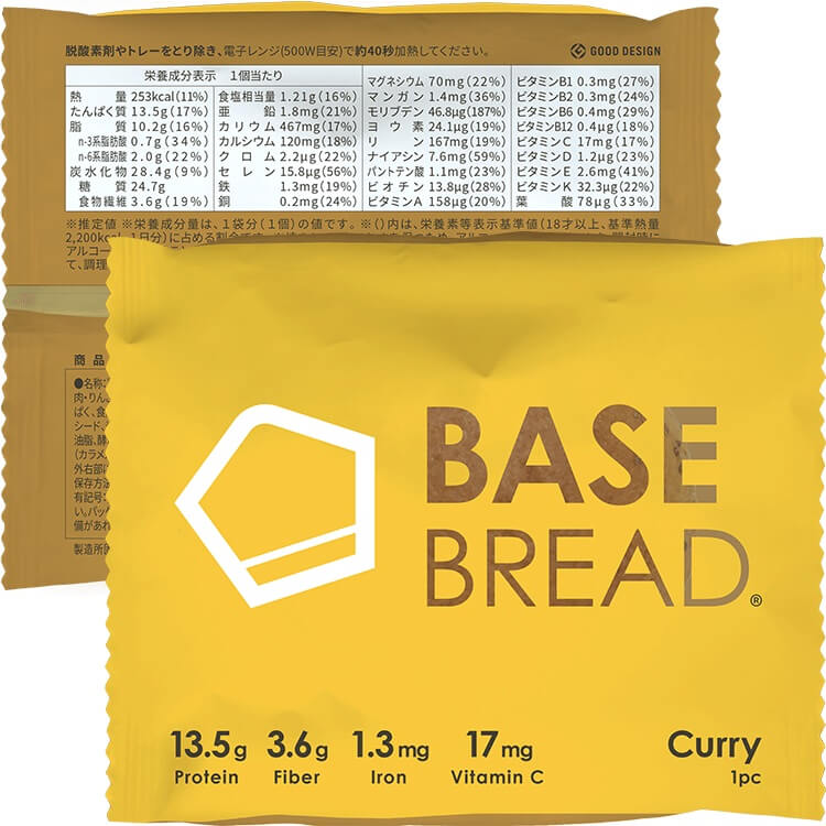 ベースフード BASE BREAD カレーパン