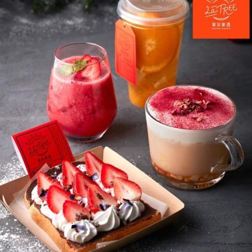 LaTREE 果茶果酒