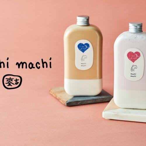 machi machi バレンタインデザイン限定ボトルセット