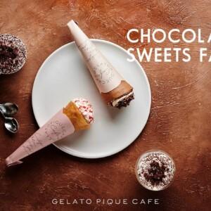 ジェラートピケカフェ チョコレート スイーツ フェア
