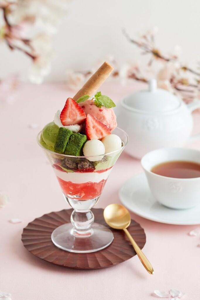 アフタヌーンティー・ティールーム 抹茶と苺のパフェ