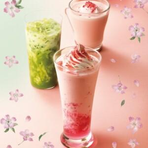 カフェドクリエ 『ソルベージュ®華やか桜&ベリー』