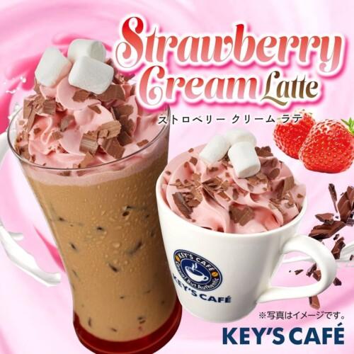 KEY'S CAFÉ ストロベリークリームラテ