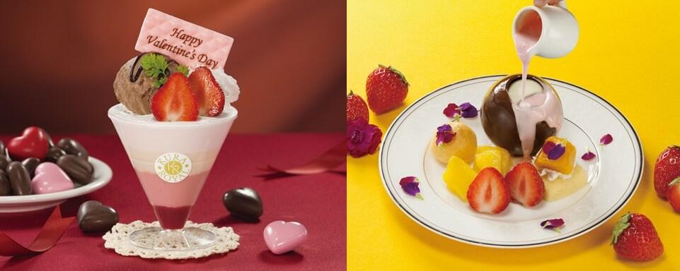 くら寿司 『いちごとWショコラパフェ』と『びっくらチョコドーム』