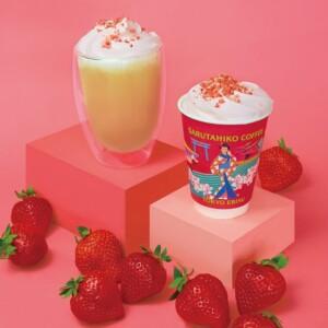 猿田彦珈琲 「花いちごのラテ」と「花いちごミルク」