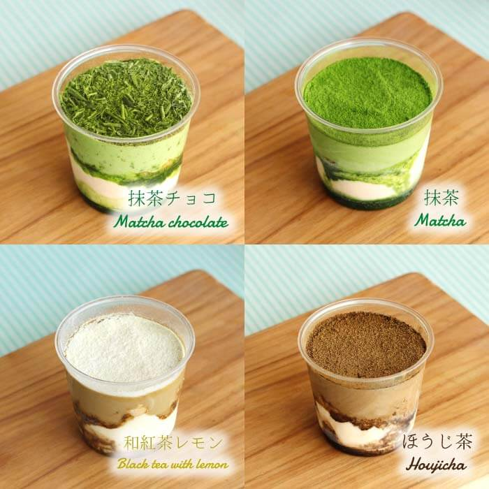 d:matcha Kyoto 抹茶チョコティラミス食べ比べセット