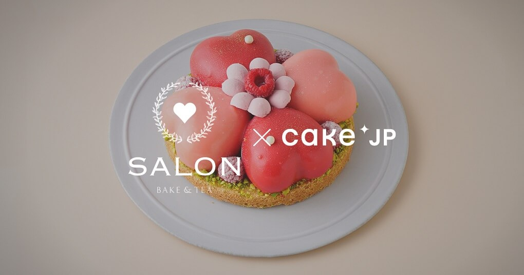 SALON BAKE & TEA 通販サイトCake.jp
