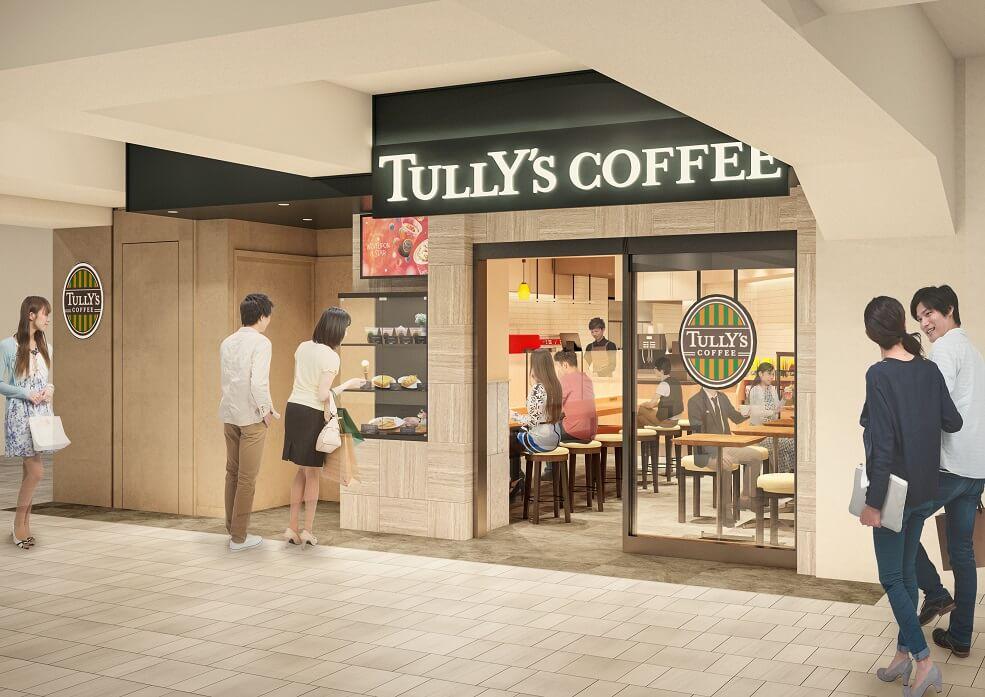 タリーズコーヒー ルミネエスト新宿B1店