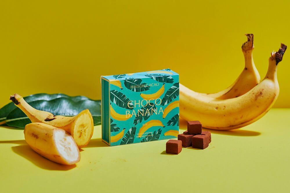 メゾンカカオ アロマ生チョコレート チョコバナナ