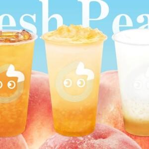 【期間限定】CoCo都可にシャキシャキのホワイトピーチがたっぷりな「ピーチシリーズ」が日本初上陸!