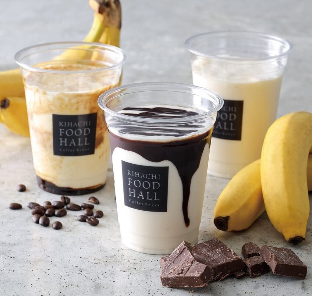 キハチフードホール コーヒーベイクス バナナジュース