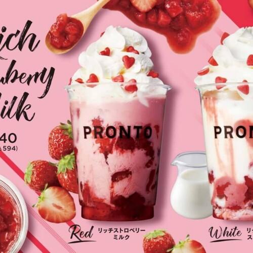 プロント リッチストロベリーミルク