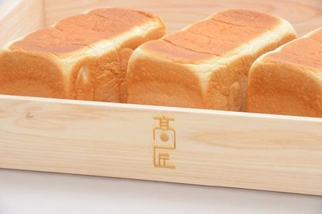 食パン専門店高匠