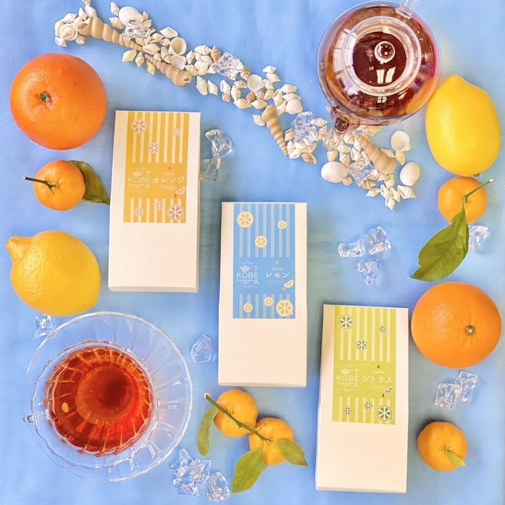 神戸紅茶 柑橘の紅茶シリーズ