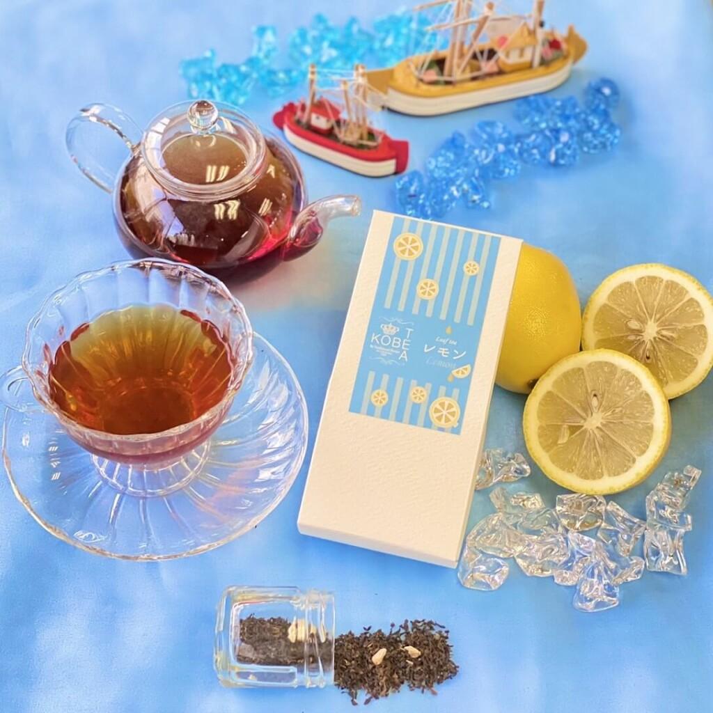 神戸紅茶 柑橘の紅茶シリーズ レモン
