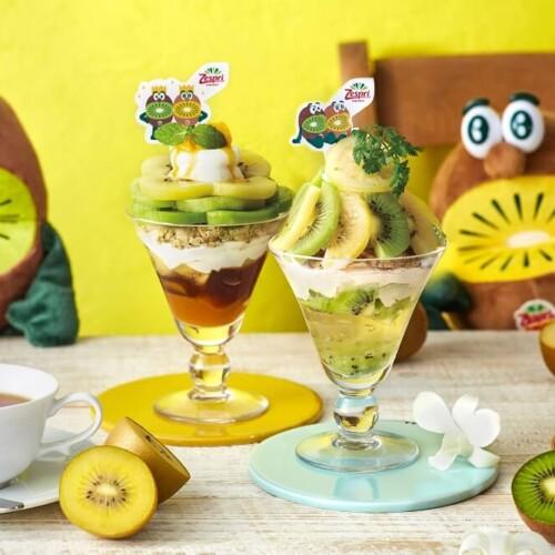 Afternoon Tea TEAROOM ゼスプリキウイコラボパフェ