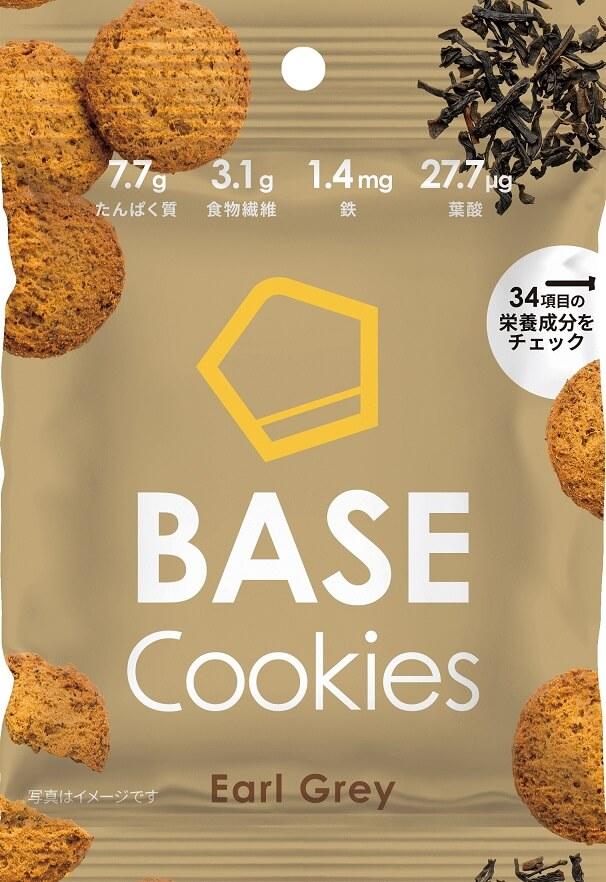 BASE Cookies アールグレイ