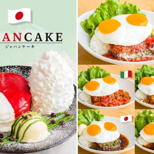 エッグスンシングス ジャパンケーキ ロコモコ