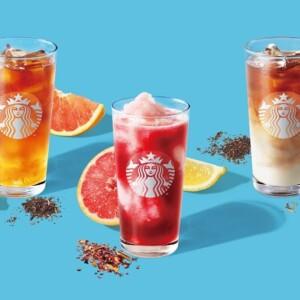 【新作】スターバックスコーヒーで気分に合わせて選べる3種類のティービバレッジ発売!ピンクフローズン・ゆずシトラス・ほうじ茶
