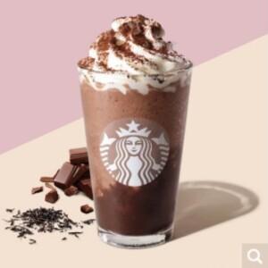 【新作】スターバックスコーヒーでアールグレイが華やかに香る「チョコレートティーケーキフラペチーノ®」発売!