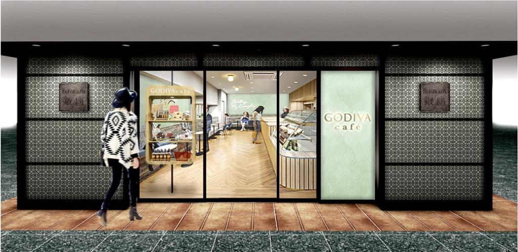 GODIVA café Ginza