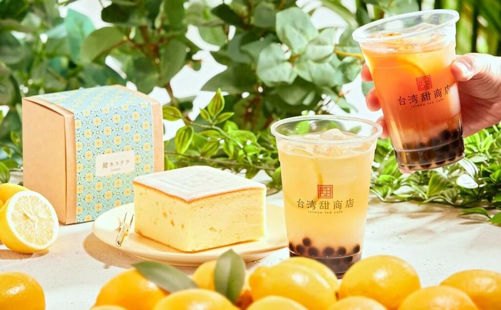 台湾甜商店 癒されレモンシリーズ